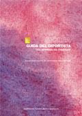 Guida del diportista vol.I (2^ed.)