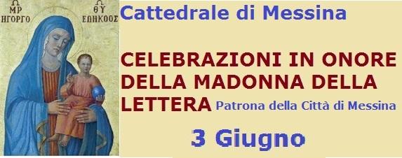 Messina: festa della Madonna della Lettera il 3 giugno 2013